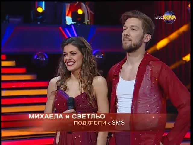 Dancing Stars - Михаела Филева и Светльо контемпорари (03.06.2014г.)