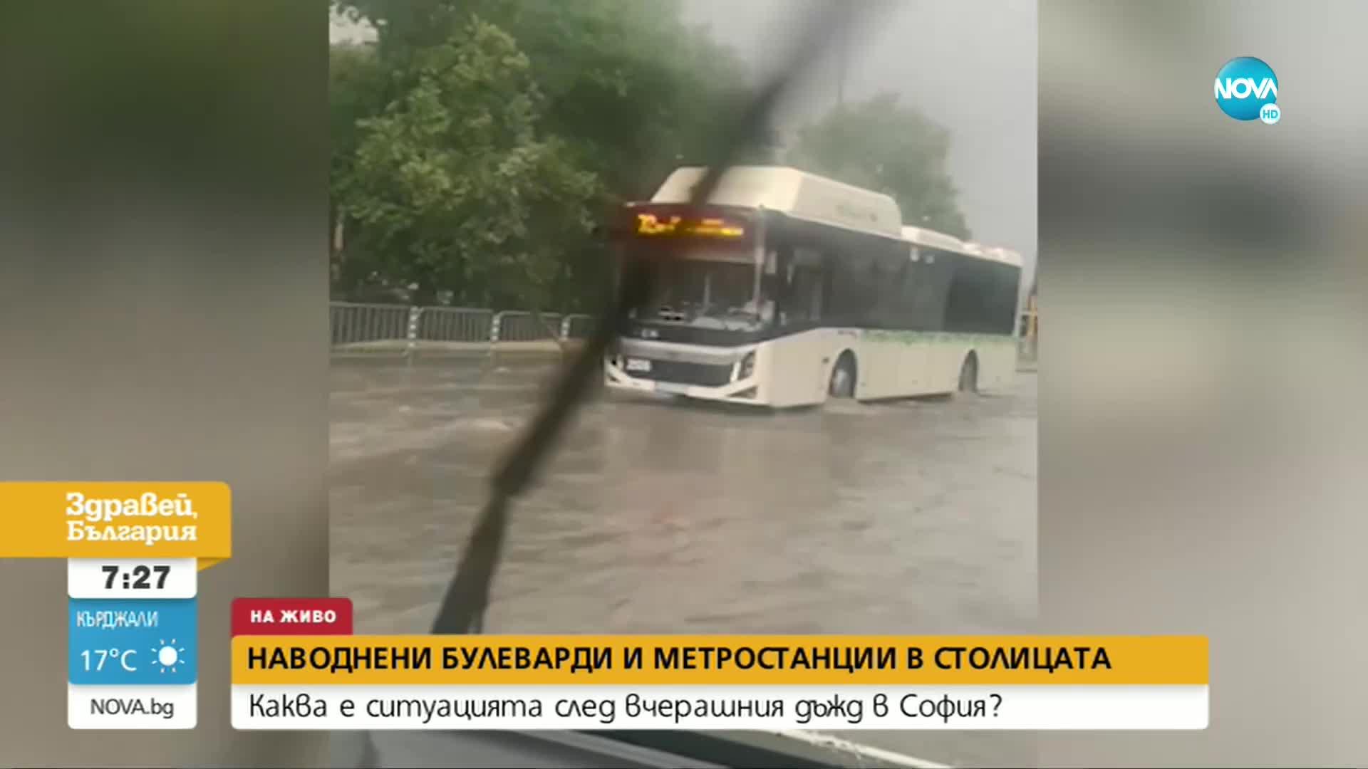 Аварийните екипи са реагирали на 47 сигнала заради бурите в София