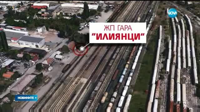 """С риск за живота си, ядосани пътници блокираха влак на гара """"Илиянци"""""""
