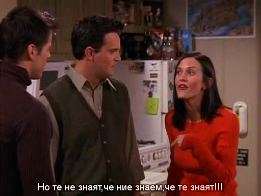 friends season torrent