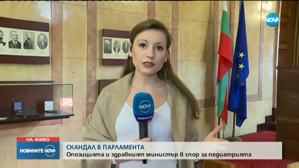 Скандал в парламента заради педиатричната болница в София