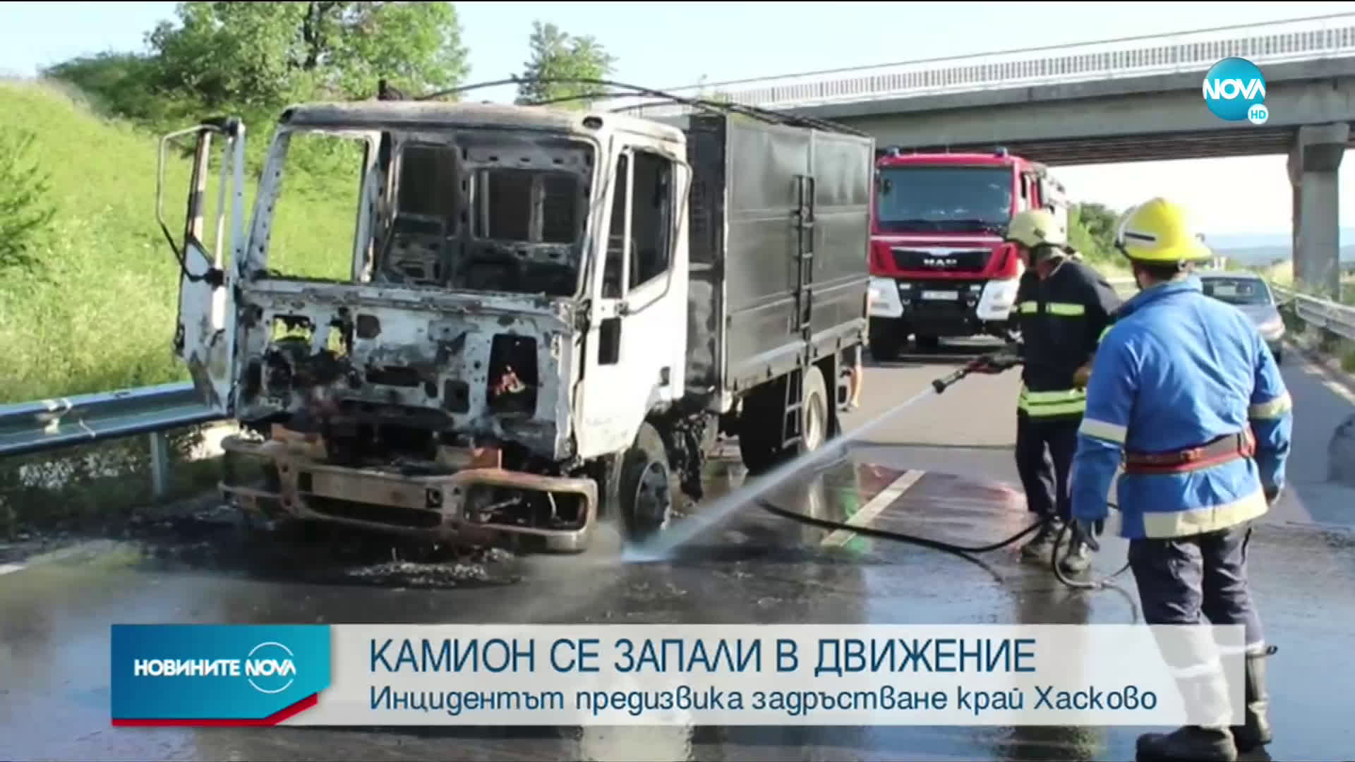 Камион се запали в движение край Хасково