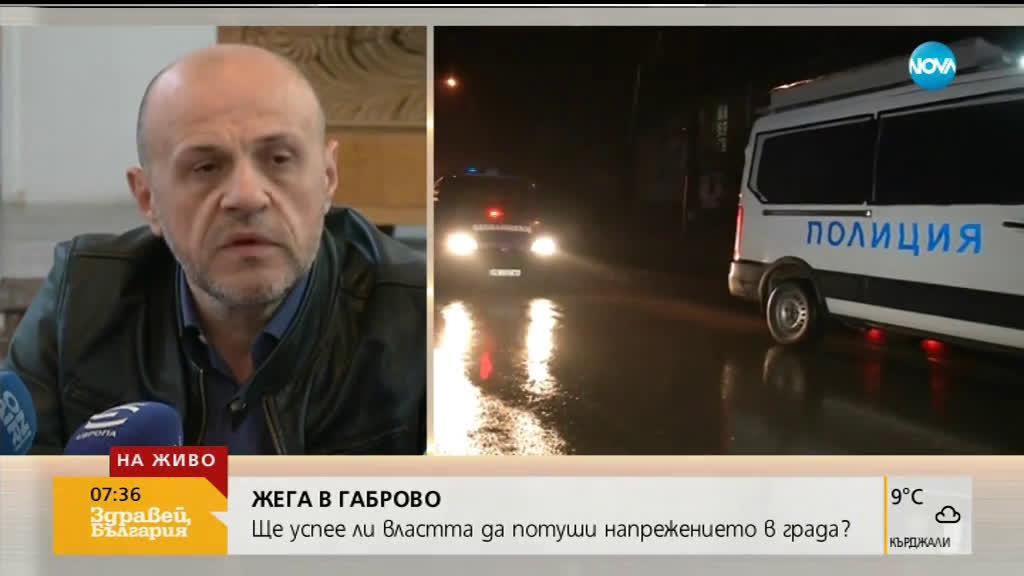 Четирима души са задържани след снощния протест в Габрово