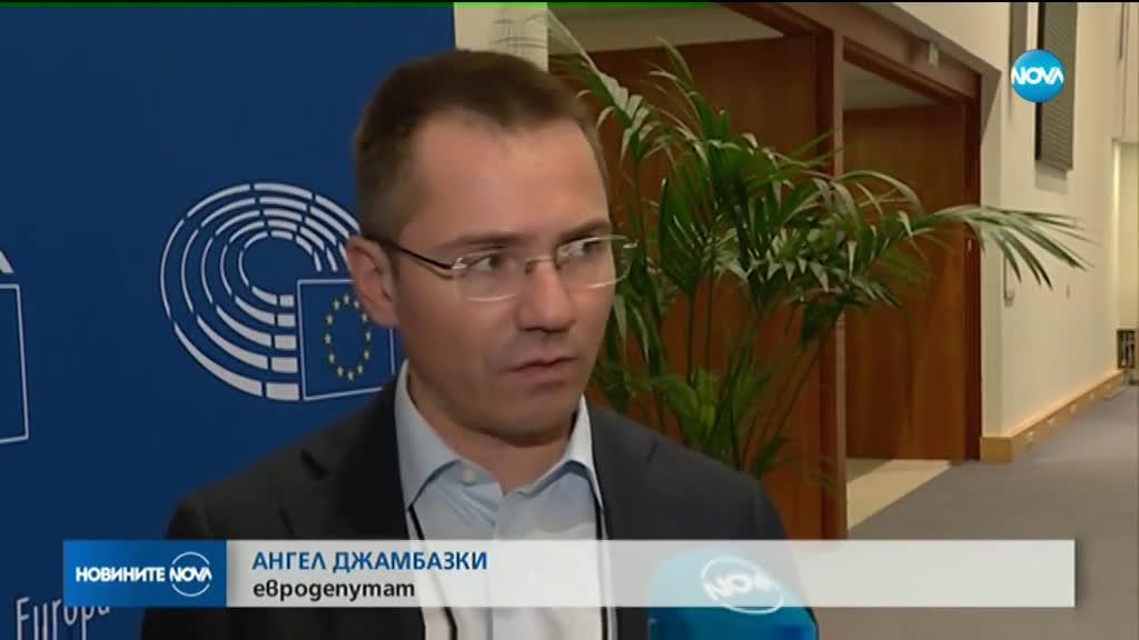 """ЕП затвори петицията срещу изграждането на АМ """"Струма"""" край Кресна"""