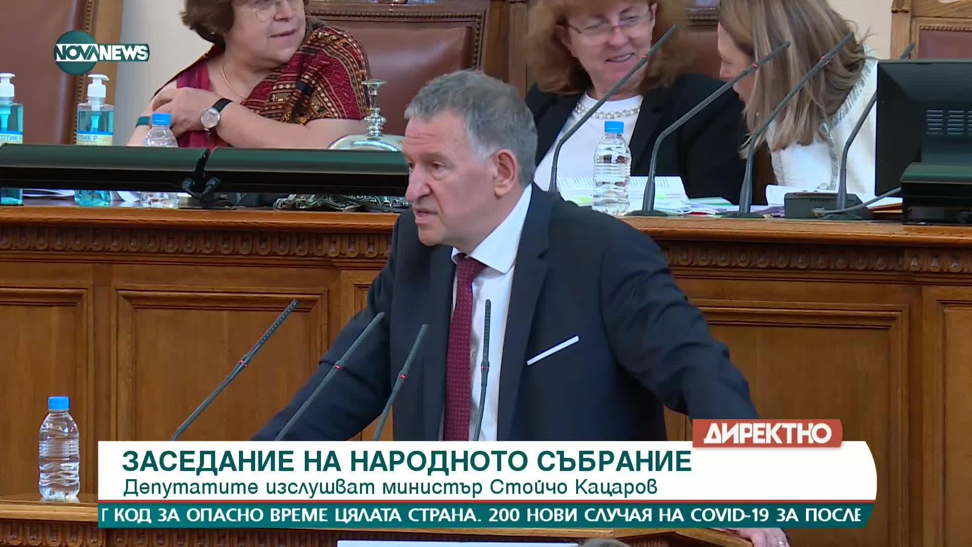 Изслушване на Стойчо Кацаров пред НС