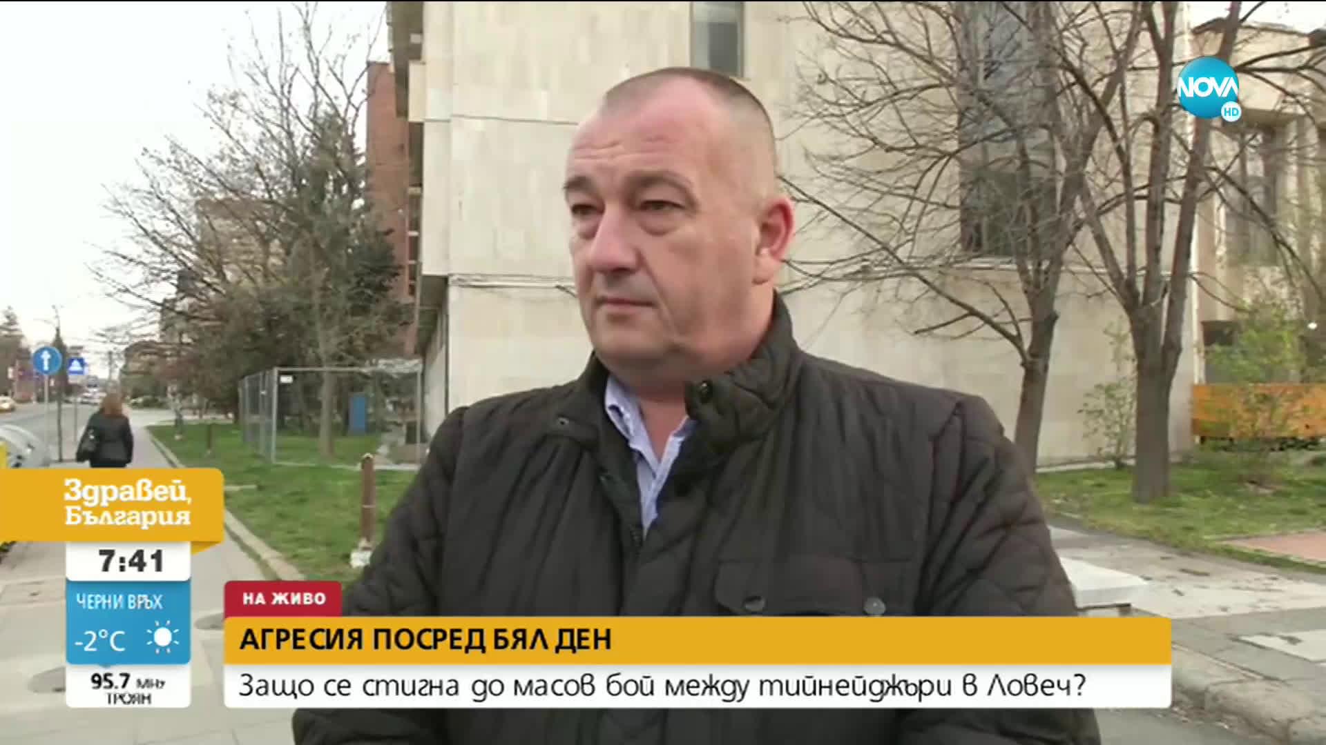 АГРЕСИЯ: Масов бой между младежи в Ловеч посред бял ден