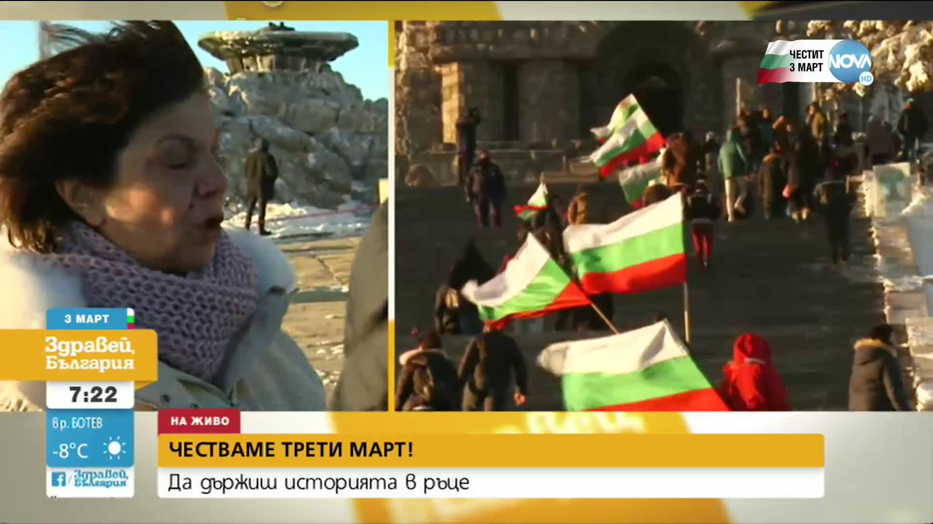 Паметникът на Шипка посреща посетителите на 3 март с метални ограждения
