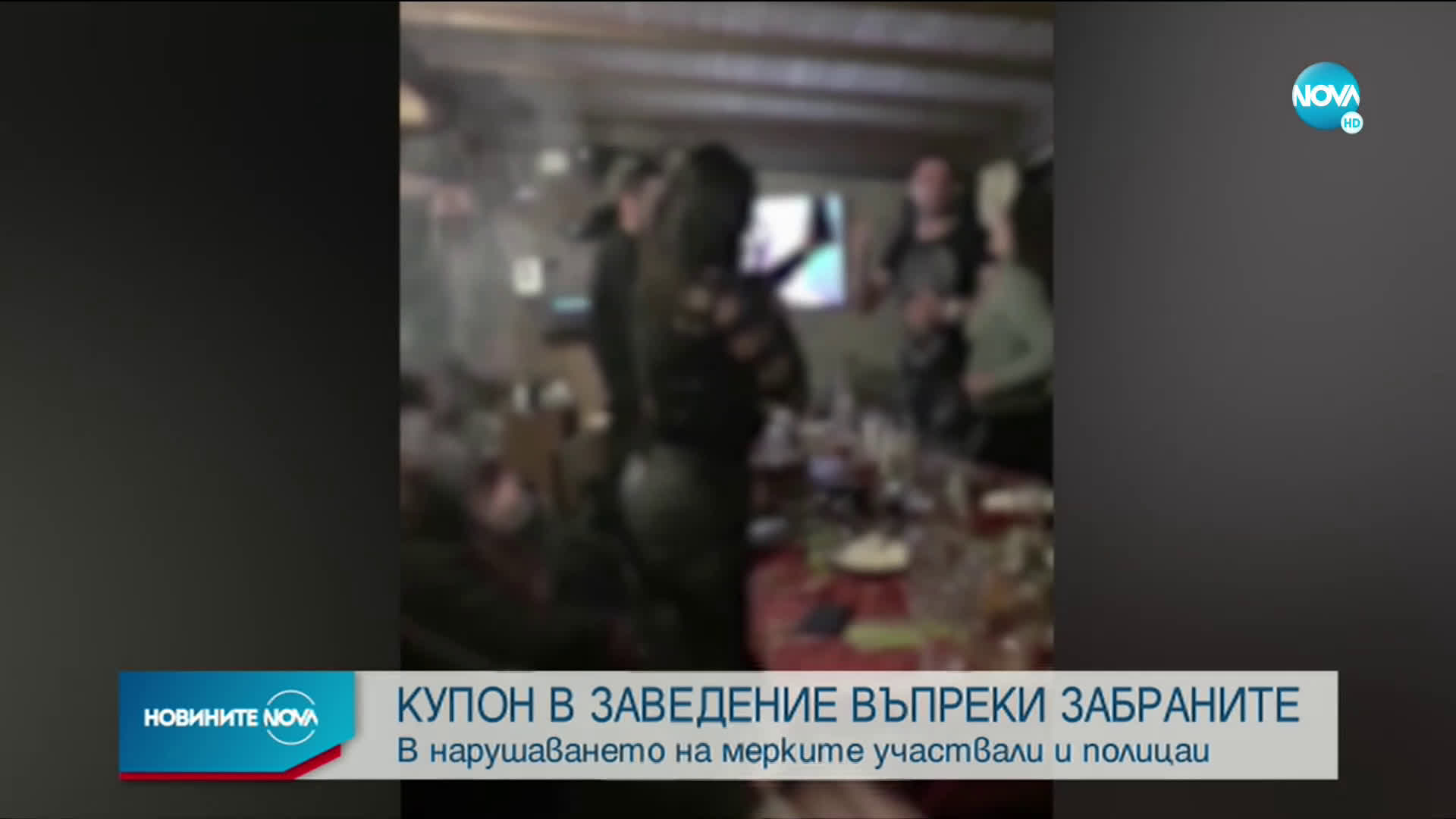 Проверяват полицаи за нарушаване на мерките в Благоевград