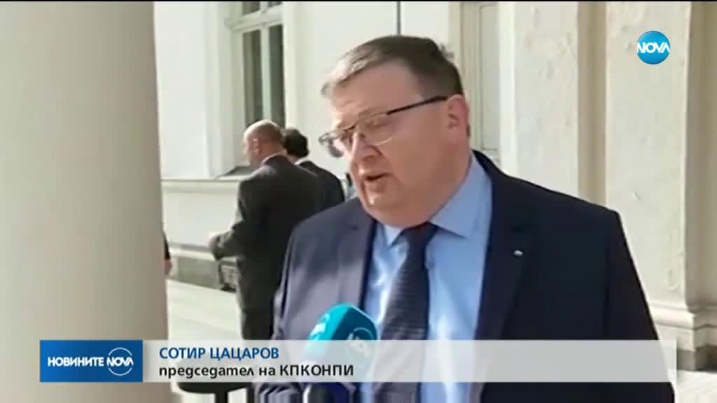 """Цацаров: Няма нито една запорирана стотинка на """"Икономедия"""""""