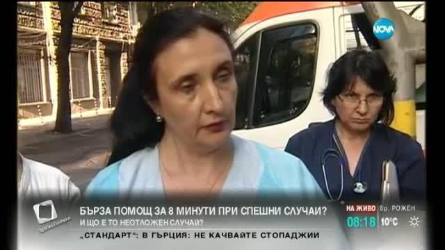 Шарков: Ще целим в 100% от случаите с червен код линейките да стигат за 8 минути