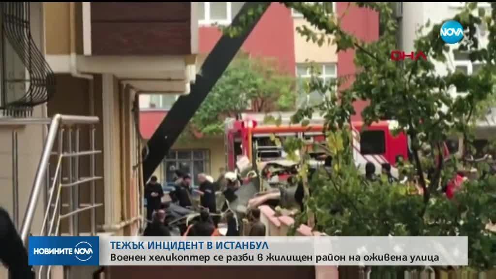 Военен хеликоптер се разби между блокове в Истанбул