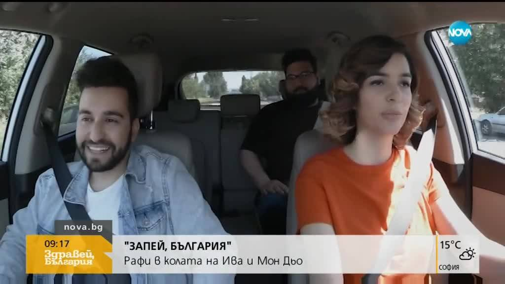 """Рафи в """"Запей, България"""": Подготвям първия си самостоятелен албум"""