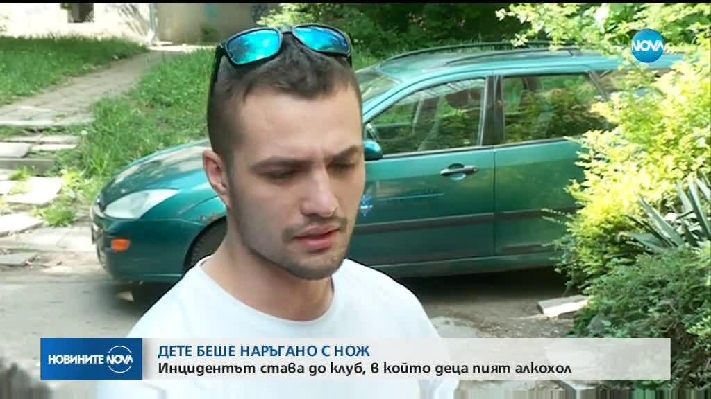 """Задържаха нападателя, намушкал с нож 16-годишно момче край бившия хотел """"Плиска"""""""