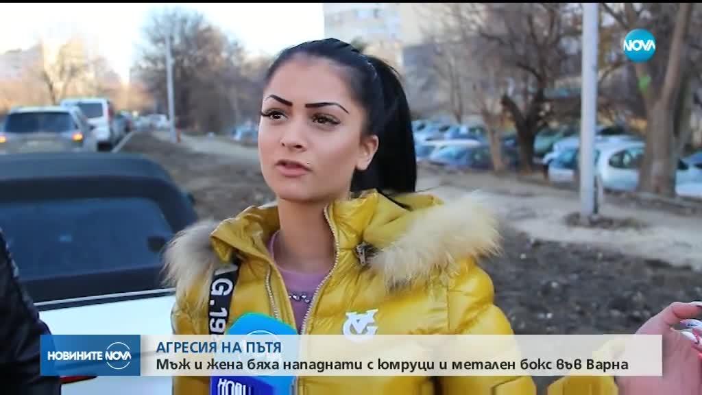 ПАК АГРЕСИЯ НА ПЪТЯ: Пребиха млад мъж и приятелката му във Варна
