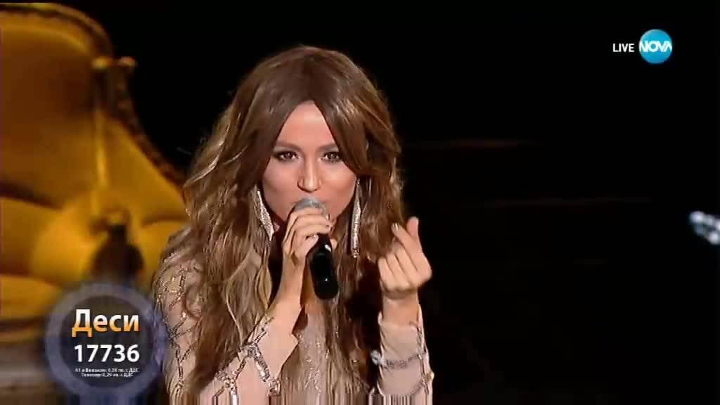 """Деси Добрева като Jennifer Lopez - \""""On The Floor ft. Pitbull\""""   Като две капки вода"""