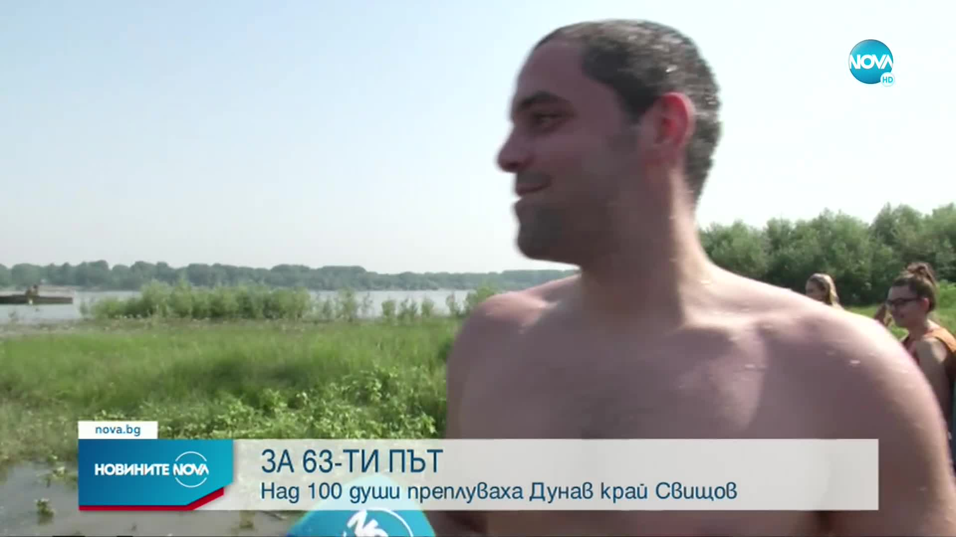Над сто души преплуваха река Дунав край Свищов