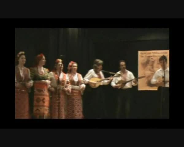 Стойно ле, моме юбава - вокална група Зорница