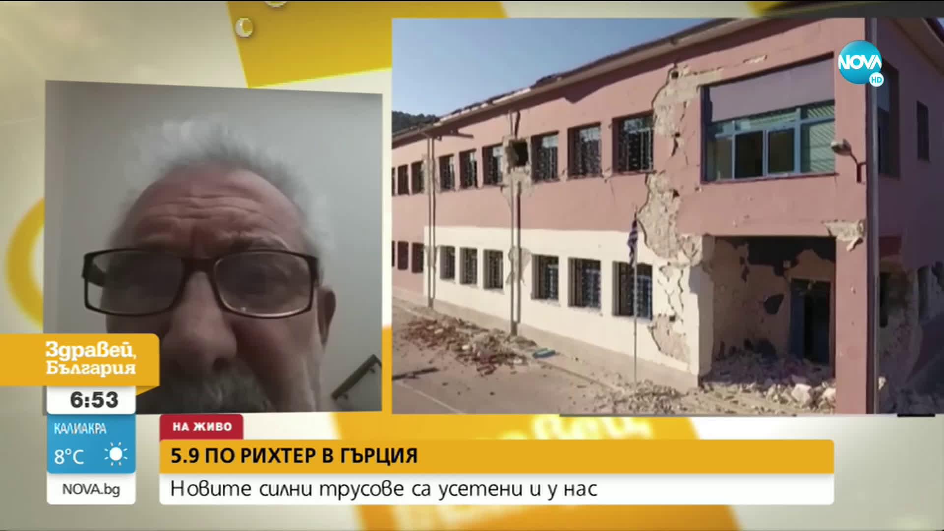 Сеизмолог: Земетресенията в Гърция ще продължат поне 2-3 месеца