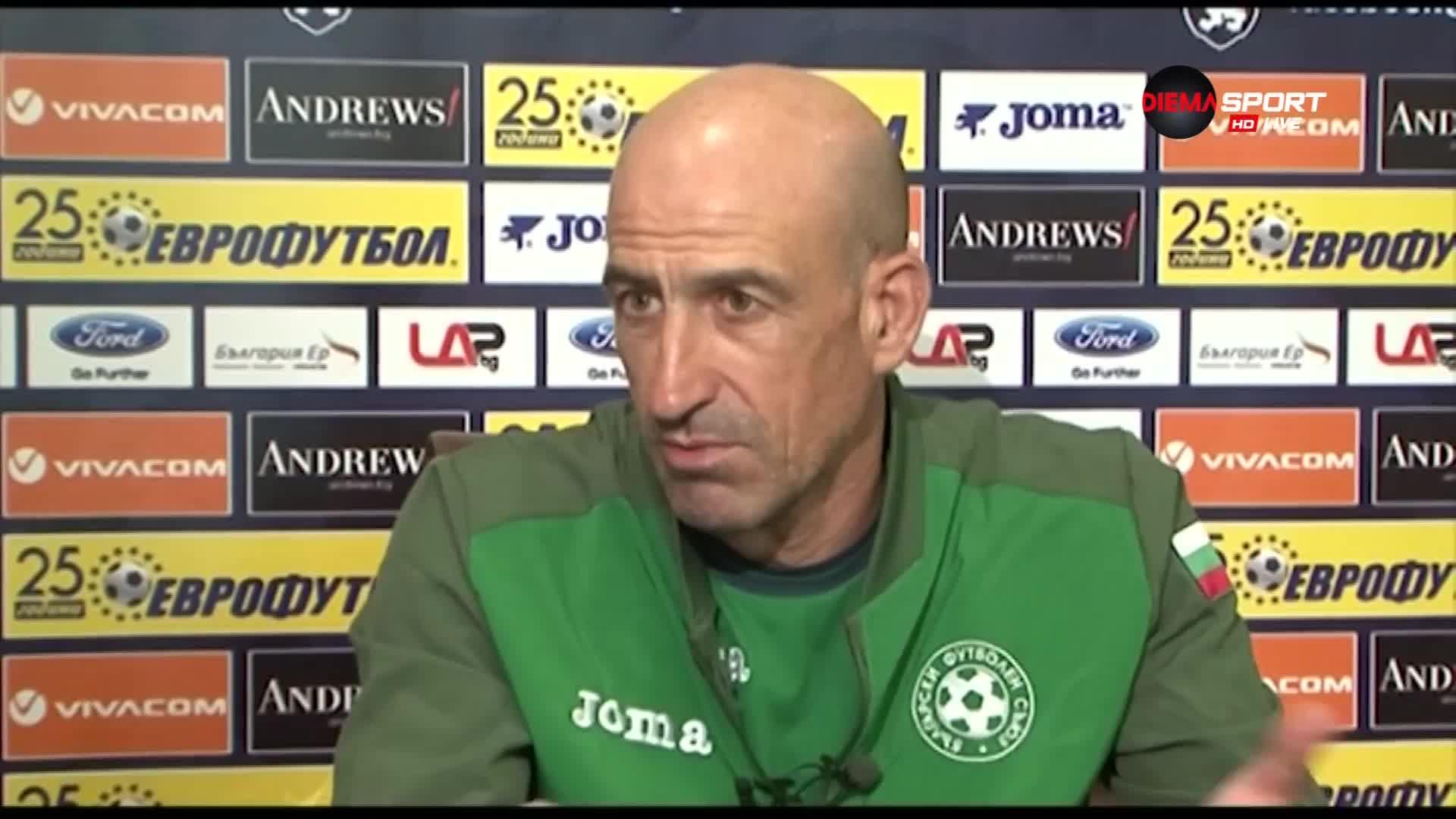 Лечков: Искам да прехвърлим отговорността на футболистите
