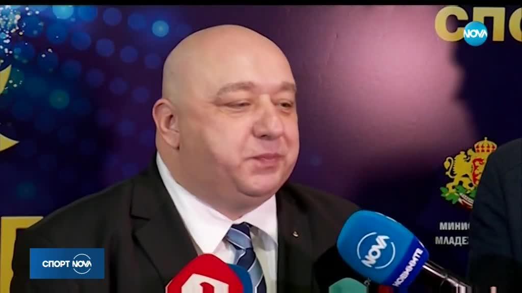 Спортни Новини (20.01.2019 - централна емисия)