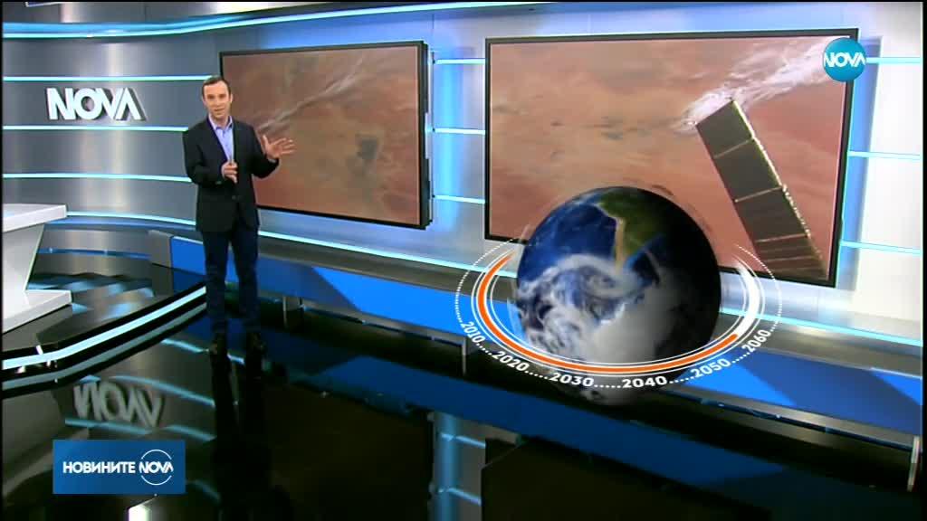 НАСА: Озоновата дупка се затваря