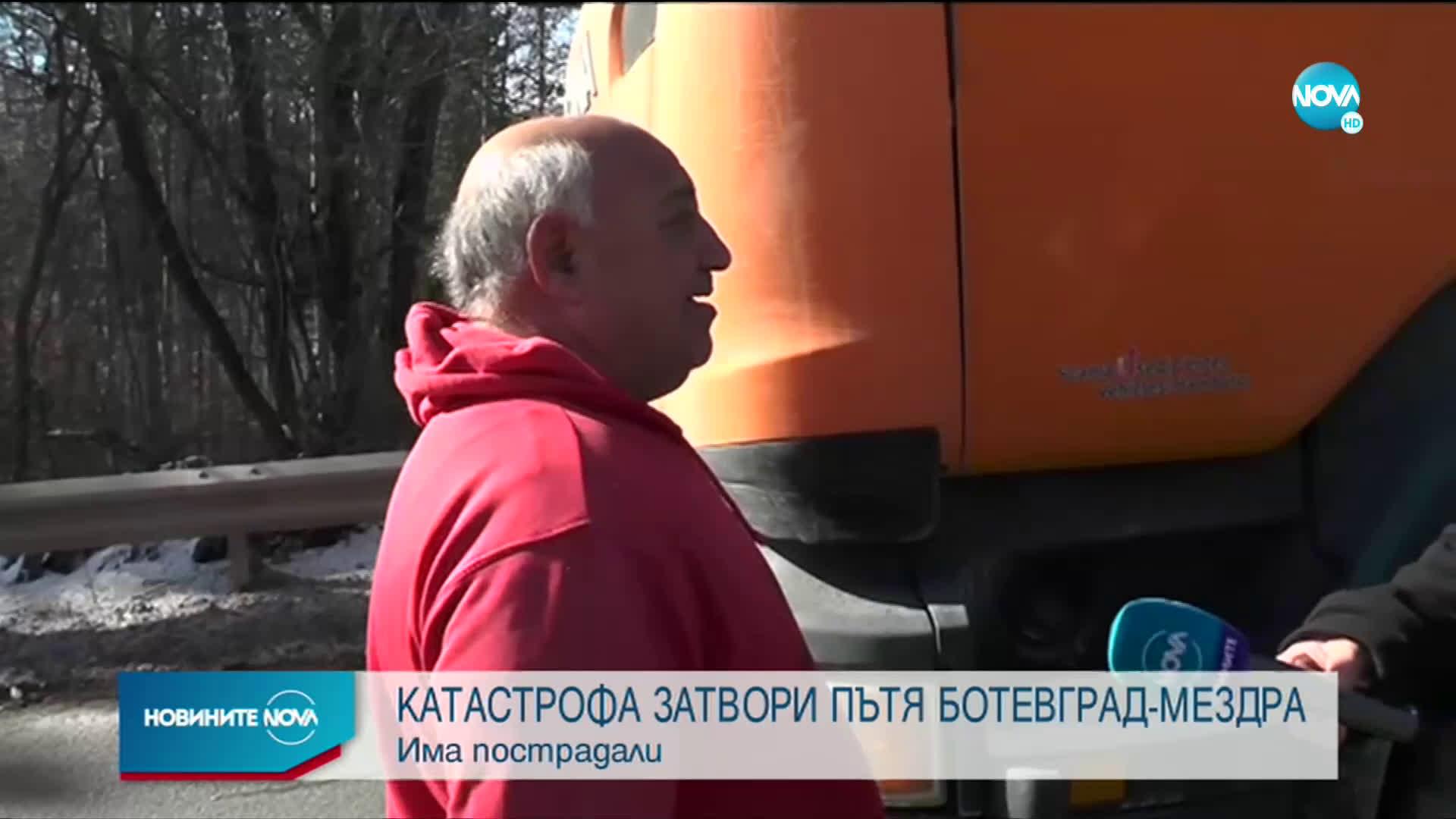 Тежка катастрофа затвори пътя Ботевград – Мездра, има пострадали