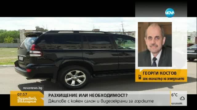 Кадиев за скъпите джипове: Министър Танева излъга