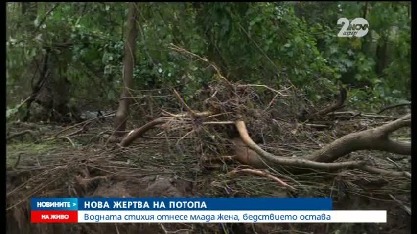 Ситуацията в Бургас