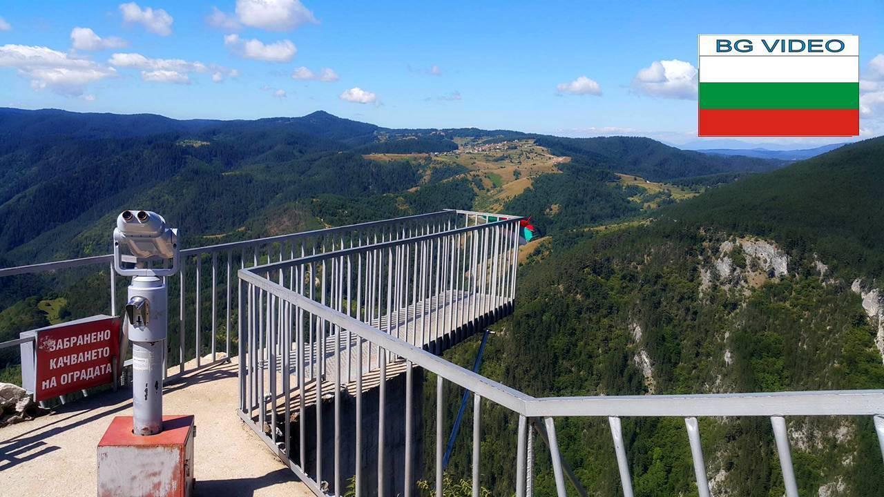 Орлов поглед към Родопа планина