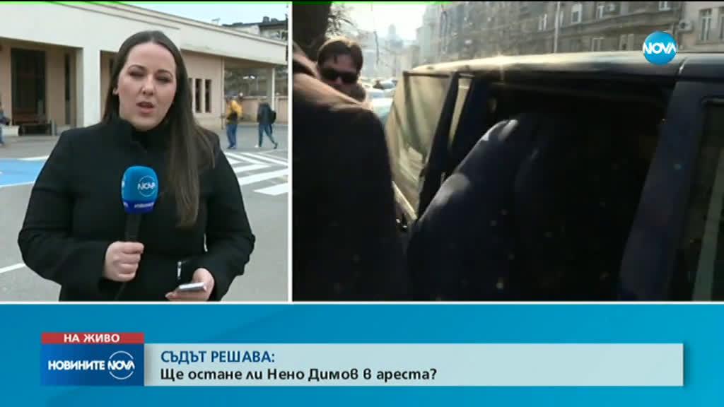 Спецпрокуратурата поиска постоянен арест за Нено Димов