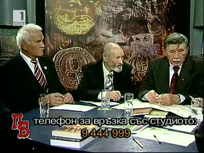 Волжки българи от Русия при Божидар Димитров 2.10.2010 Волжка България Памет българска