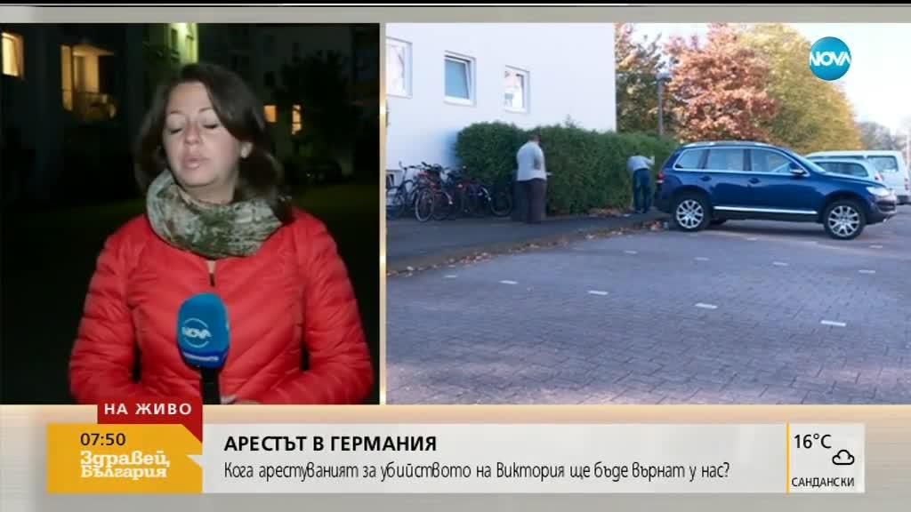 Българи в Щаде – притеснени от случващото се в Русе