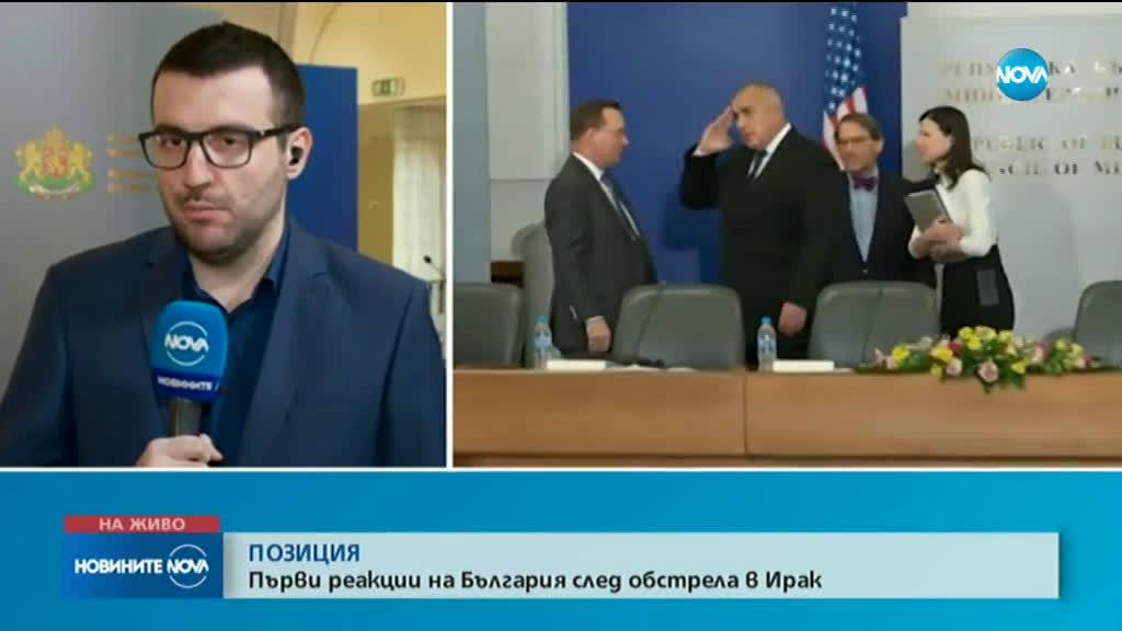 Борисов: България купува 20% от акциите на газовия терминал в Гърция