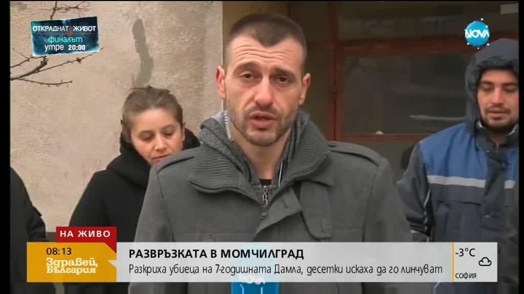 Майката на обвинения за убийството в Момчилград: Някой нещо му направи