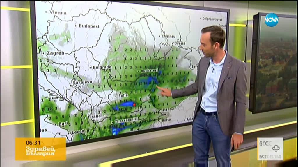 Прогноза за времето (31.10.2019 - сутрешна)