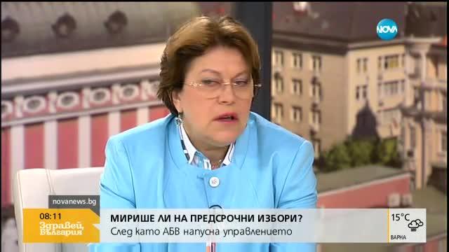 Дончева: Действията на АБВ са в стила на Първанов с пируетите