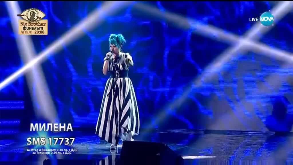 Милена се бори, за да остане в шоуто с песента This Is A Mans World - X Factor Live (10.12.2017)