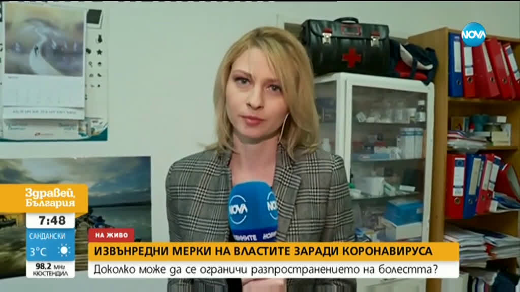 Лекар: Болнични се раздават на всички, които са под карантина заради коронавируса