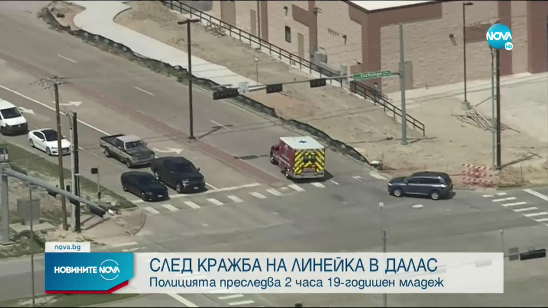 19-годишен открадна линейка, полицията го преследва 2 часа