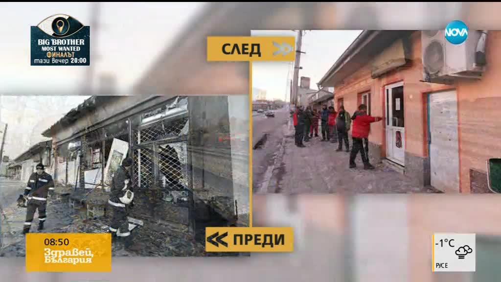 Две години от трагедията в Хитрино (СНИМКИ)