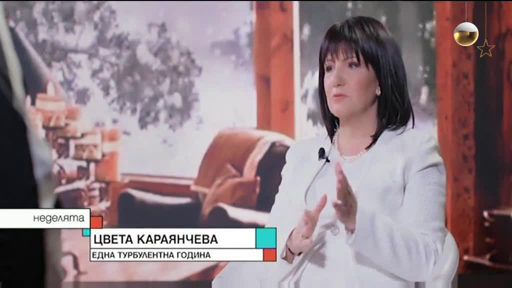 Цвета Караянчева: Два месеца бях почти неподвижна