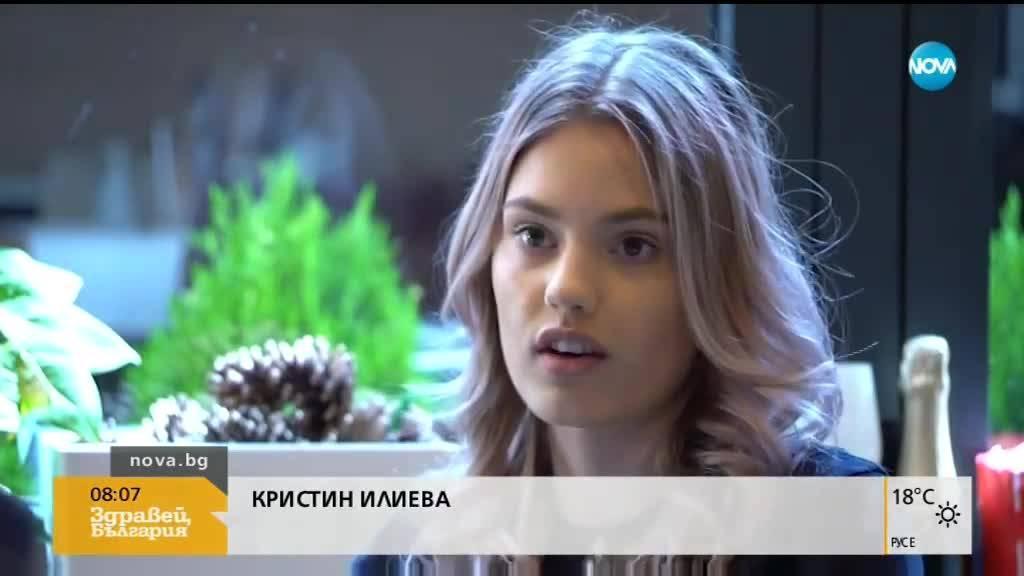 ЕКСКЛУЗИВНО ПО NOVA: Говори моделът, пострадал при катастрофата с певицата Дивнa