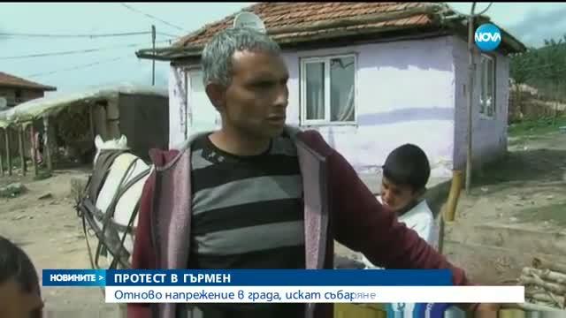 Отново напрежение в Гърмен - искат събаряне на незаконни къщи