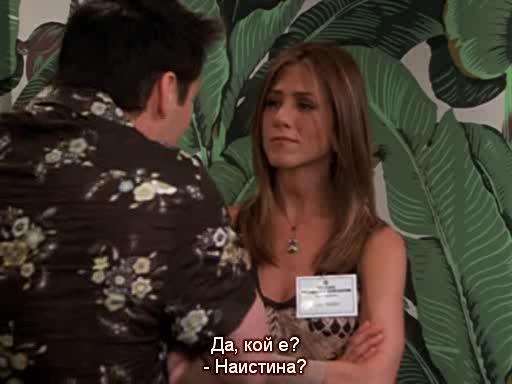 Friends Season 9 Episode 23