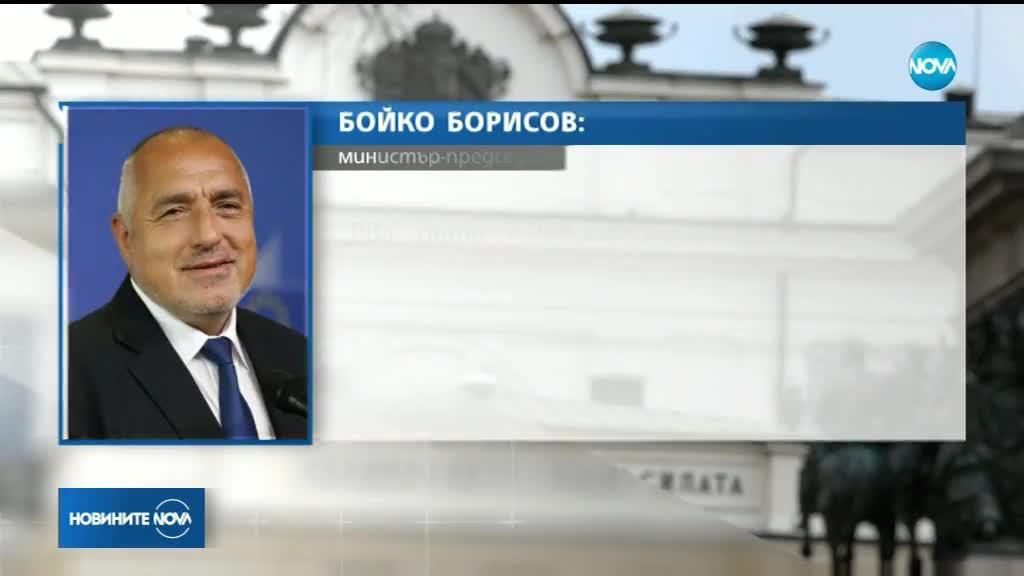 """Борисов към Таяни: Пакетът \""""Мобилност\"""" да се обсъди след евроизборите"""