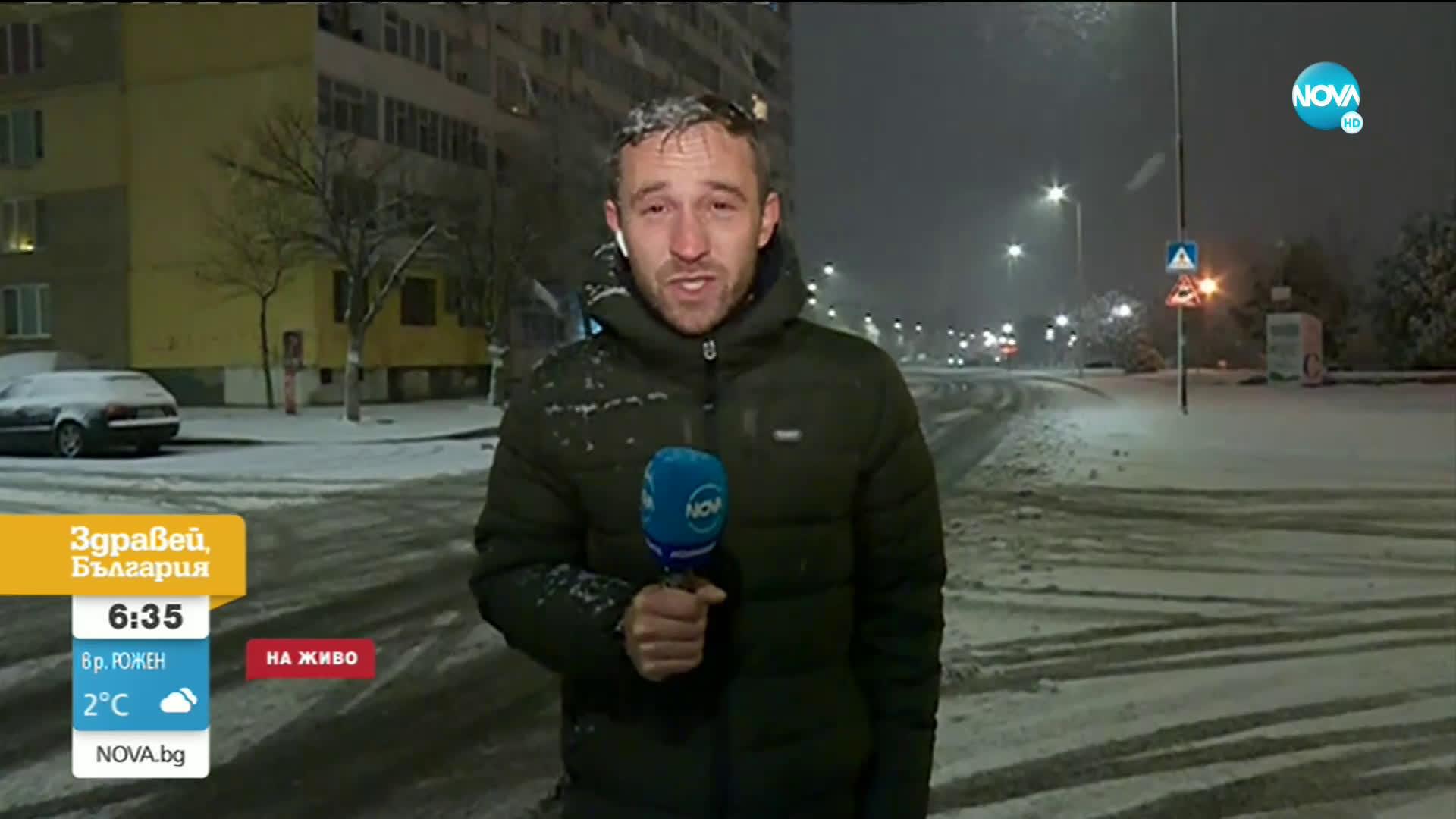 Сняг заваля в Западна България