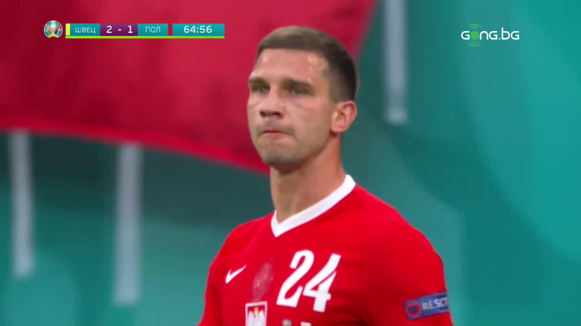 Швиерчок вкара на UEFA EURO 2020, но VAR отмени гола му