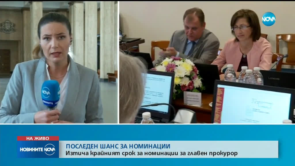 Иван Гешев: Явно съм подкрепен от цялата професионална общност