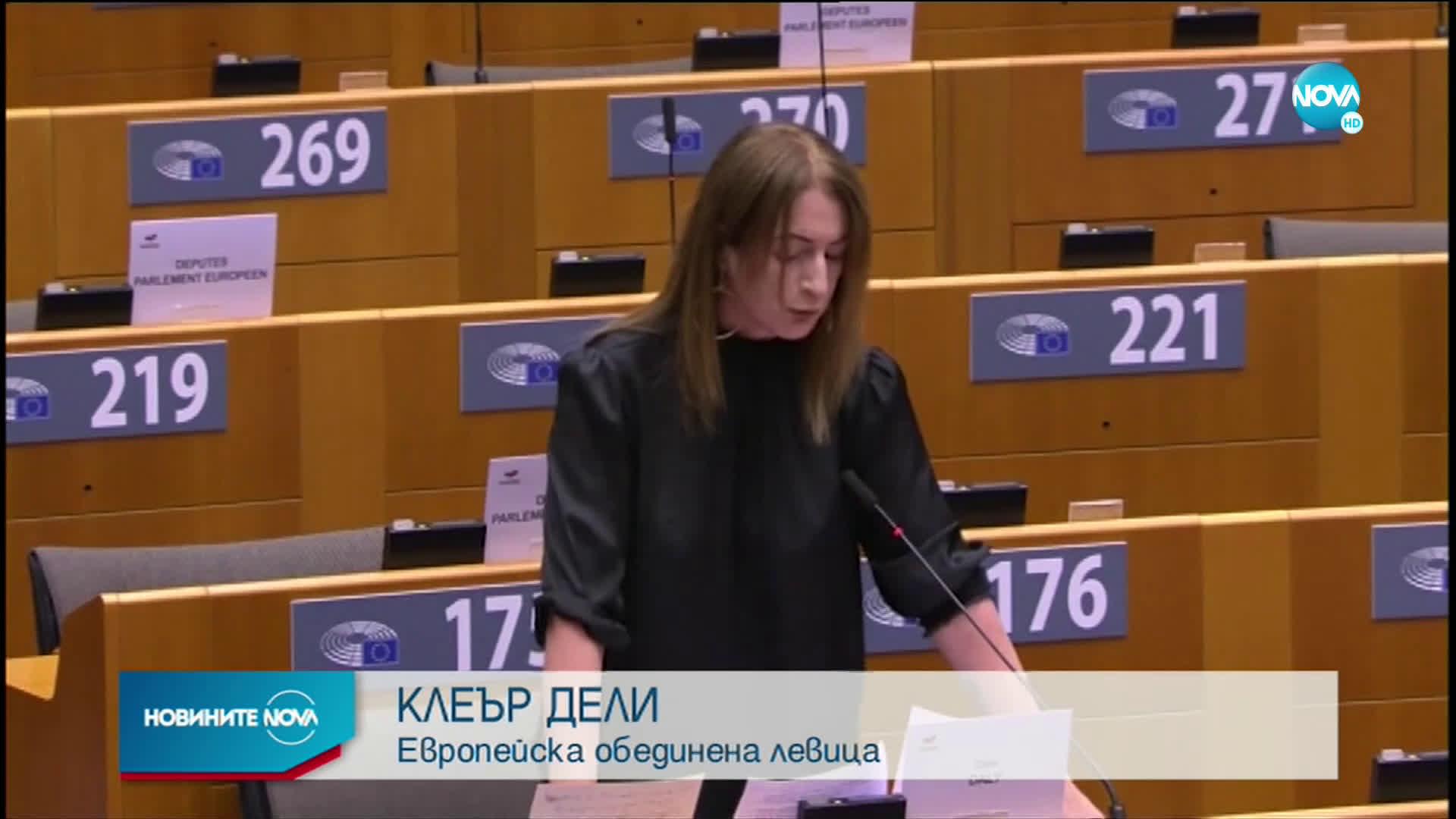 Леви и десни в Европарламента - в спор за случващото се у нас