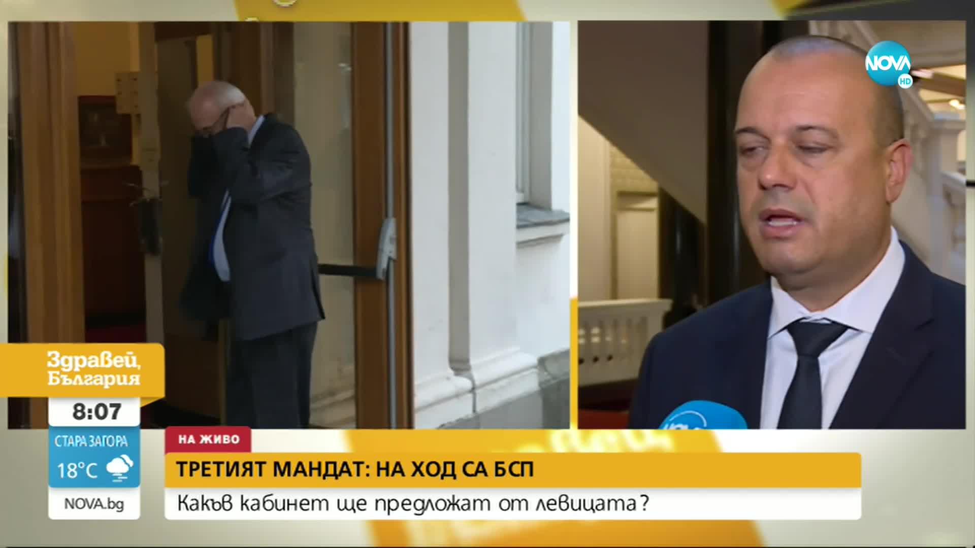 Христо Проданов, БСП: Недопустимо е да хвърлим държавата отново в избори